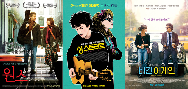 John Carney Once Begin again movie 曾经 歌曲改变人生 唱街